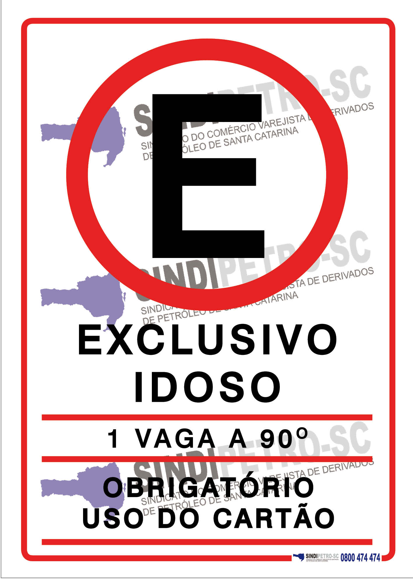 Loja Virtual   Sindipetro - Sindicato do Comércio Varejista de ... 3bdacdea96